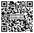 2021年上半年陕西省中小学教师资格考试  面试信息确认时间和地点(图2)